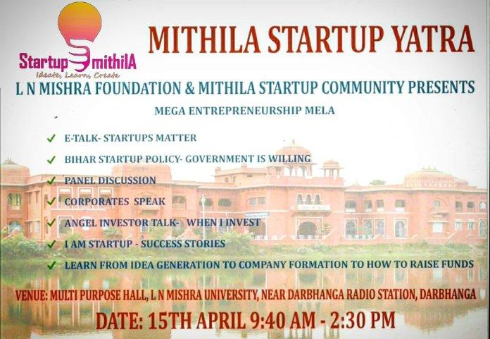 mithila start up event