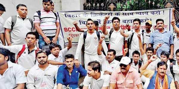 खुशखबरी :: बिहार इस महीने  से  राष्ट्रीय क्रिकेट टूर्नामेंट खेलेगा , बीसीसीआई ने सुप्रीम कोर्ट को बताया |