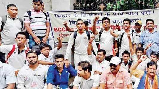 bihar cricket team