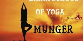 BIHAR SCHOOL OF YOGA -MUNGER