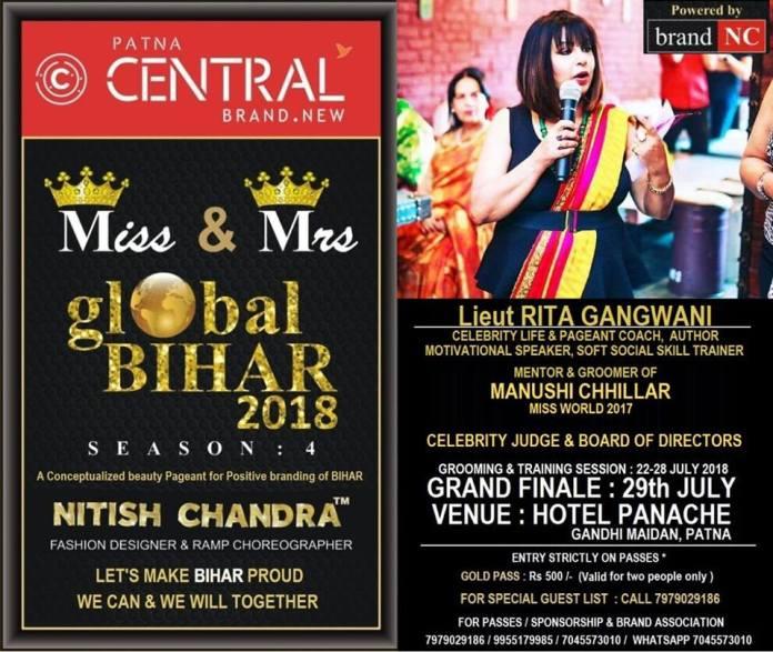 Rita Gangwani(Official groomer of Ms world Manushi Chilla