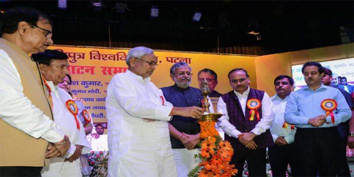 पटना के श्रीकृष्ण मेमोरियल हॉल में हुए एक भव्य कार्यक्रम में हुआ,  बिहार के नवगठित पाटलिपुत्र यूनिवर्सिटी का उद्घाटन