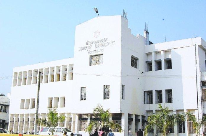 तिलका मांझी भागलपुर विश्वविद्यालय, बिहार
