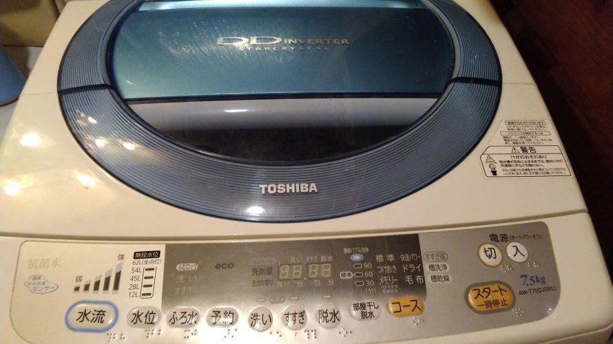 東芝洗濯機でC2エラーが出ました。 修理の備忘録。