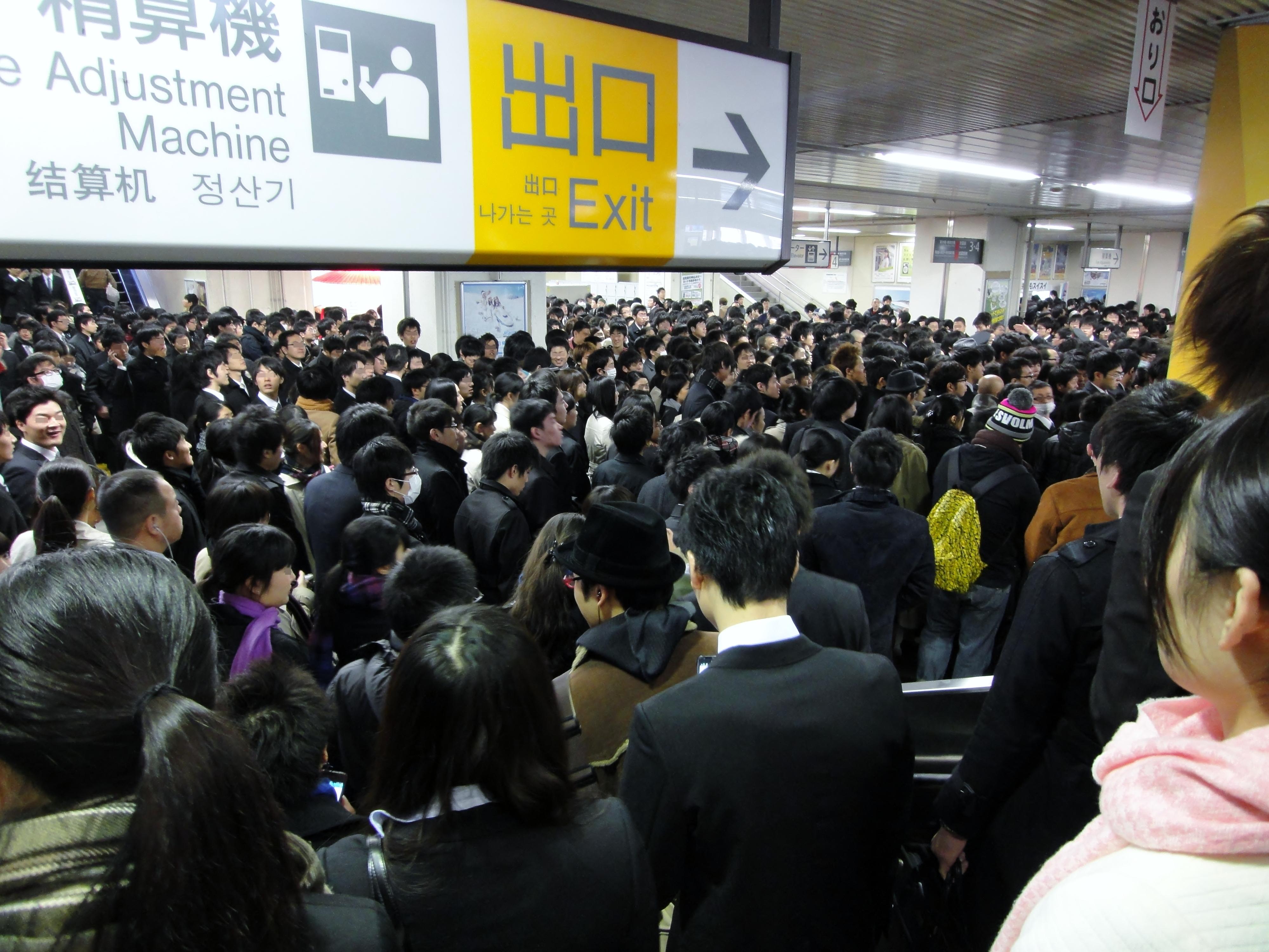 通勤ラッシュは定時で帰れる会社が世の中に意外とある証拠だ!