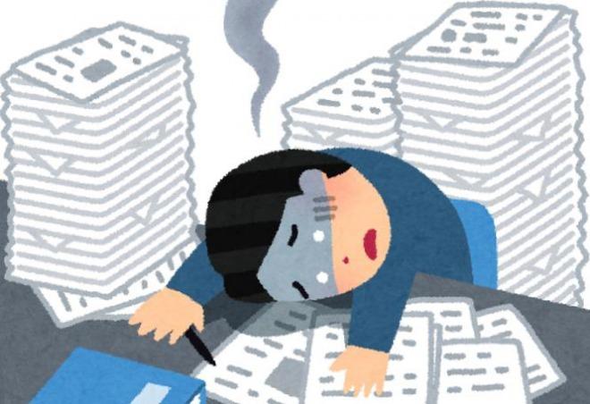 職場の人手不足は労働者が気にするな!割に合わなければ辞めてOK!
