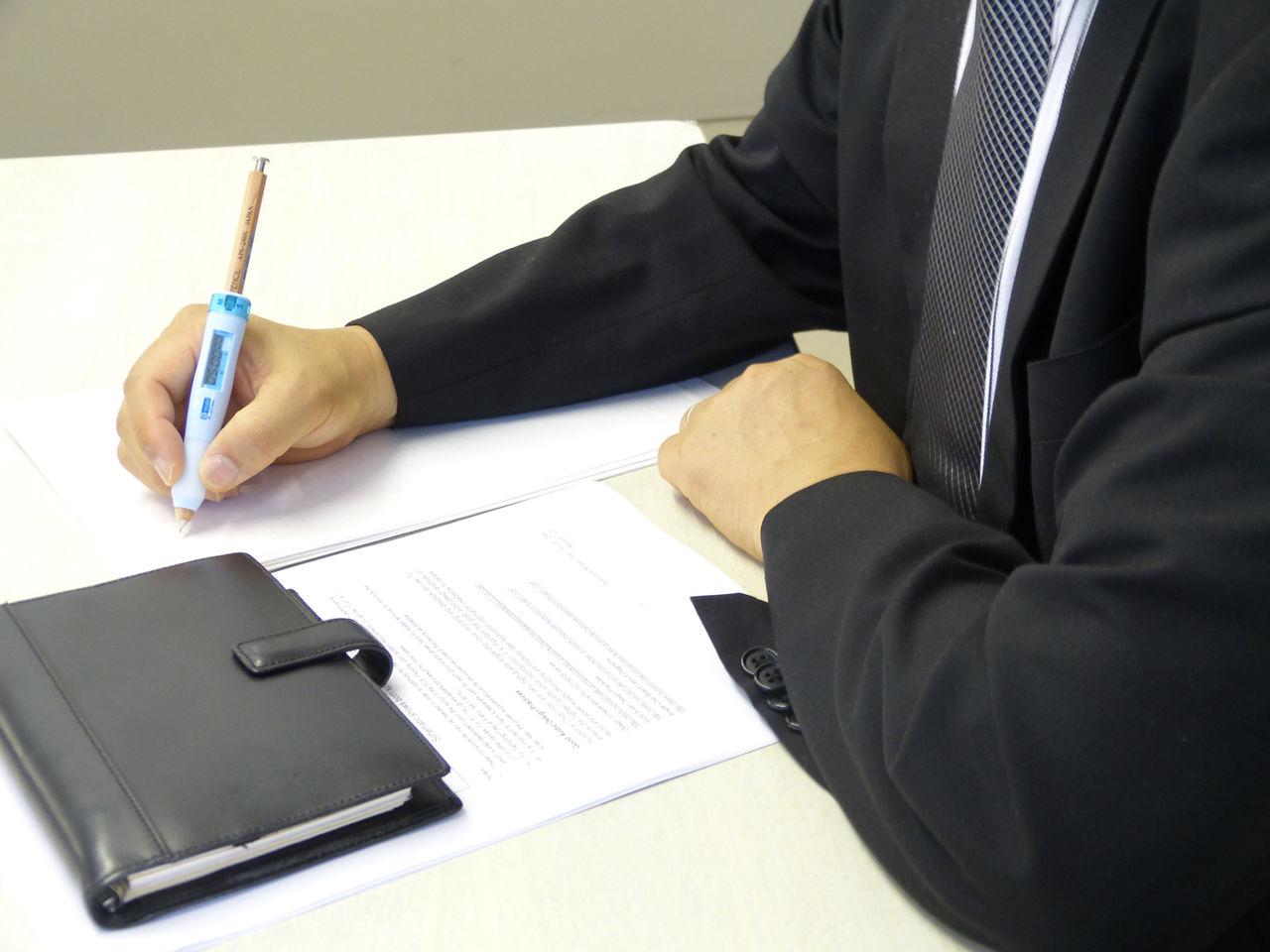 「仕事の為の勉強を家でもしろ」は傲慢な辞めるべき会社の特徴だ!