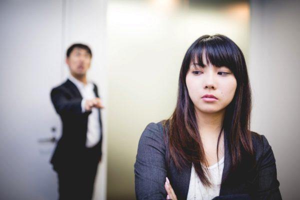 上司を殺したい程ストレス貯まるなら自衛・報復の為に転職すべき!