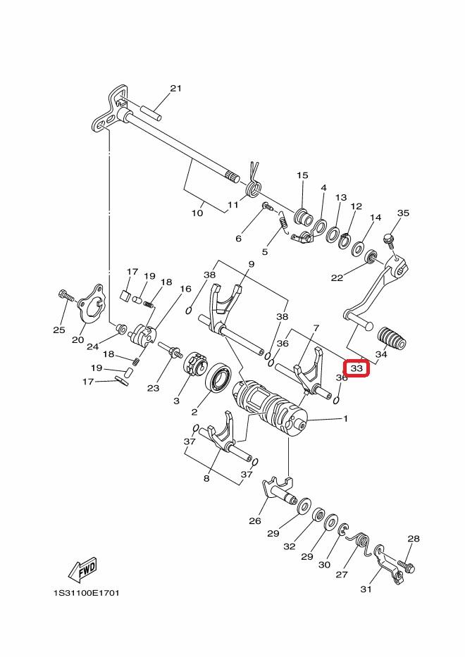 Dźwignia zmiany biegów Yamaha YFM 700 RAPTOR 06-12 :: ATV