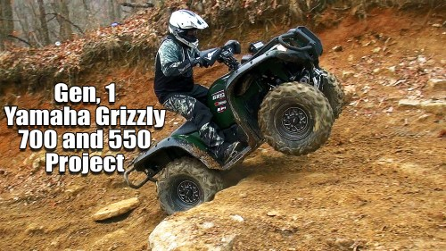 small resolution of  yamaha grizzly 700 and 550 upgrade project