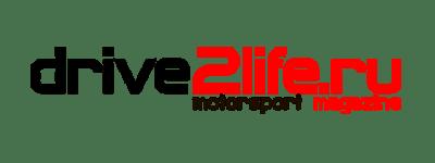 Компания ДРАЙВ - Автоспортивный журнал Drive2Life