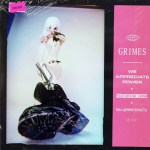 grimes-we-appreciate-power