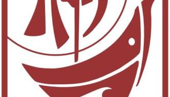 ¿Porque El Año De La Fe? Octubre 11, 2012  – Noviembre 24, 2013