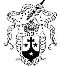 Carmelite Crest and Motto