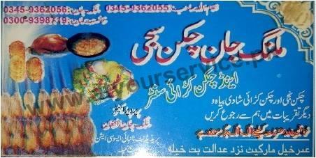 Malang Jan Chicken Sajji Umar Khalil Market Batkhela Pakistan S Largest Business Directory