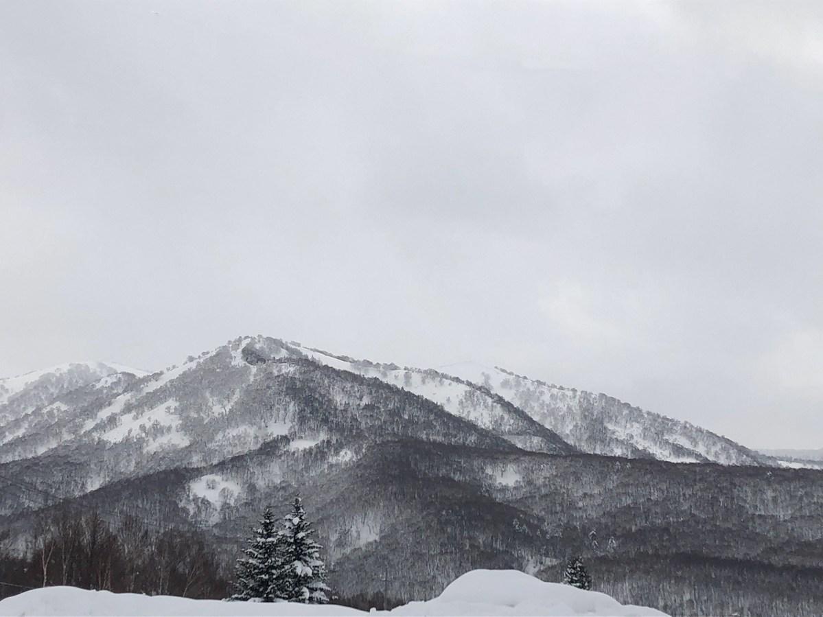 On Skiing Hokkaido - Kiroro