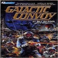 Галактический конвой (аудиокнига)