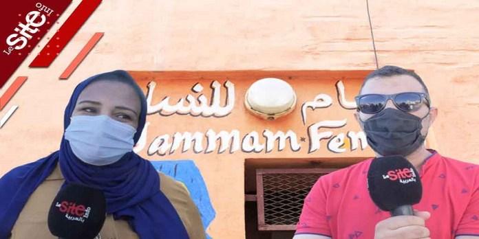 Maroc: les propriétaires des hammams n'en peuvent plus (VIDEO)