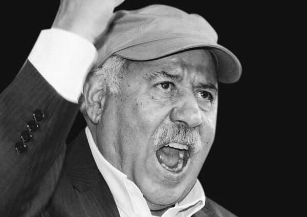 Grande émotion après le décès de Noubir Amaoui, grande figure de la gauche syndicale – Medias24