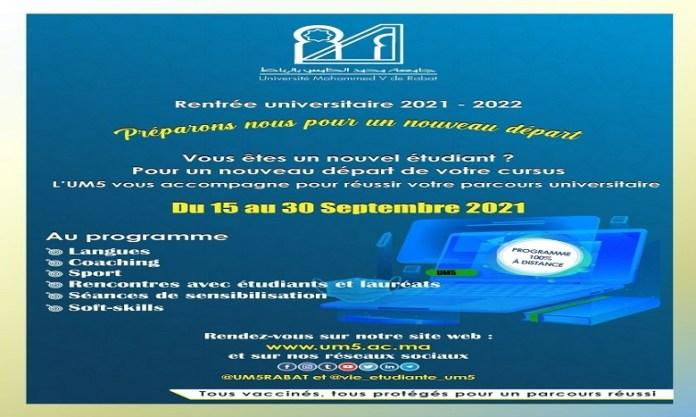 Le Matin – L'Université Mohammed V de Rabat organise une série d'activités  d'accompagnement à distance du 15 au 30 septembre 2021