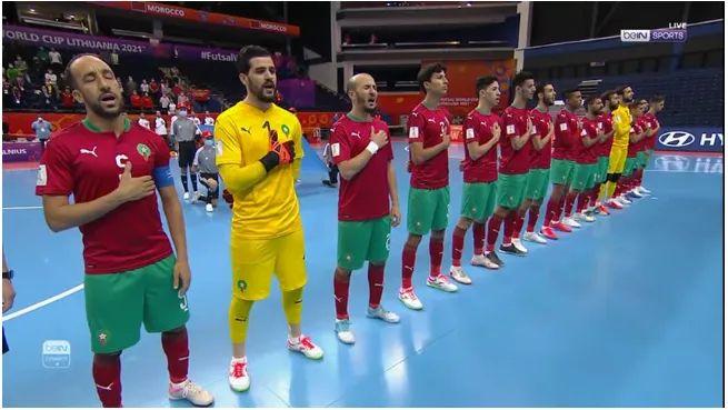 Maroc-Brésil: Suivez le match en direct (live / futsal)