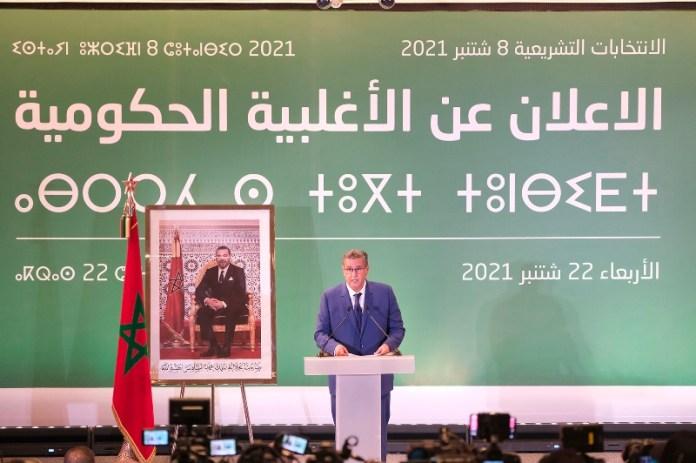 Aziz Akhannouch : les noms des ministres seront soumis à la validation royale aussi vite que possible – Medias24