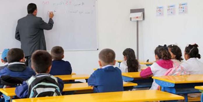 Rentrée scolaire: plus de 7,5 millions d'élèves ont (enfin) repris le chemin de l'école , H24info