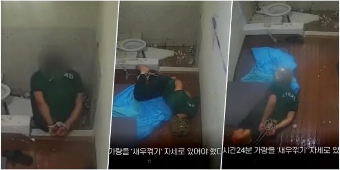 L'ambassade du Maroc à Seoul se saisit de l'affaire d'un jeune Marocain torturé