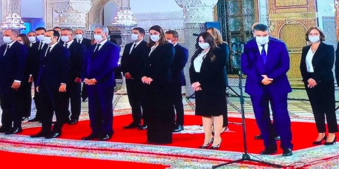 Gouvernement Akhannouch: les ministres selon leur appartenance politique