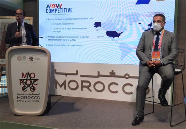 Expo 2020 Dubaï. Le Maroc lance sa marque d'investissement et d'export Morocco Now