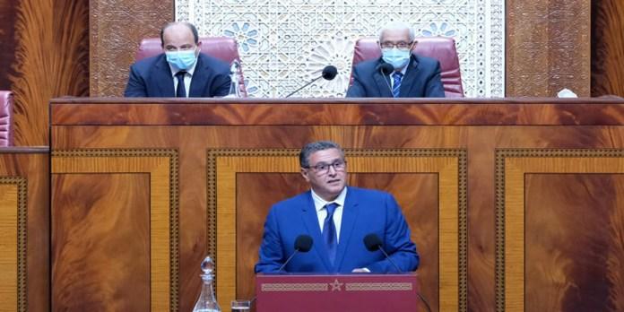 Voici les principaux engagements du gouvernement Akhannouch