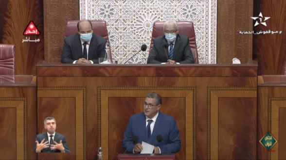Gouvernement. Premier grand oral réussi d'Aziz Akhannouch au parlement