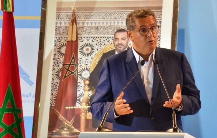 Programme gouvernemental. Aziz Akhannouch obtient la confiance du parlement