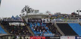 Les supporters de Seongnam