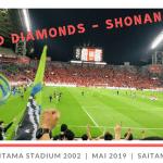 Urawa Red Diamonds - Shonan Bellmare