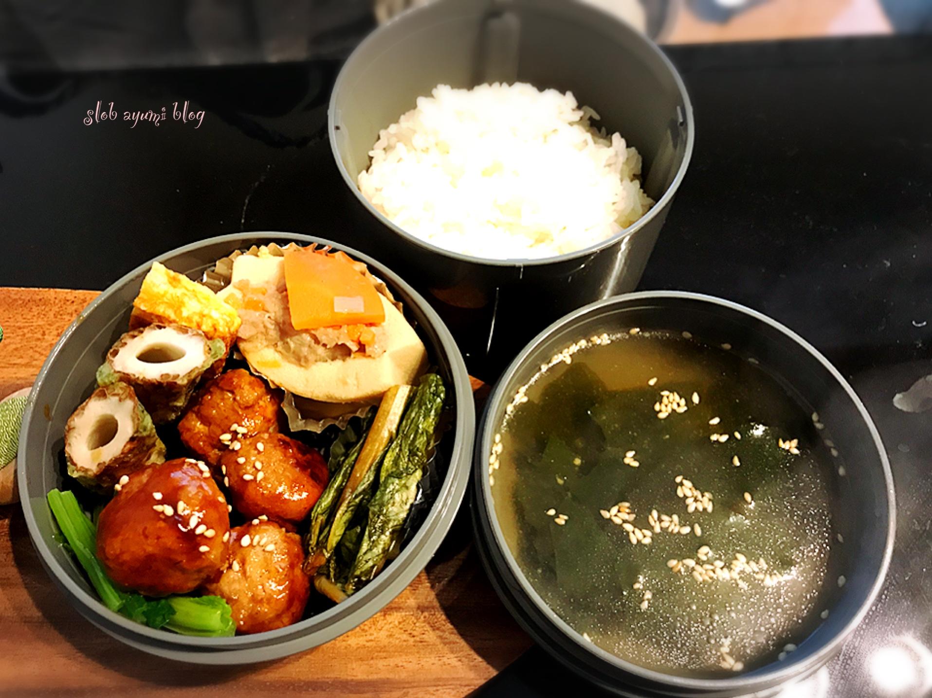 麺つゆで簡単肉団子の甘酢だれのレシピ