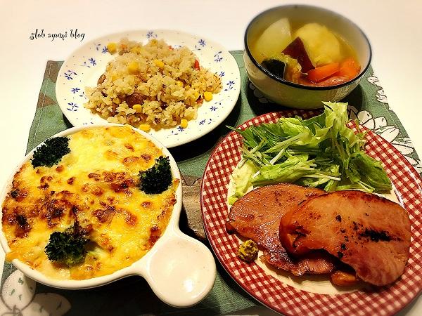 マカロニグラタンとハムステーキの付け合せおかずの献立レシピ