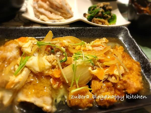 ジュワッとお出汁が美味しい~!煮カツのレシピ