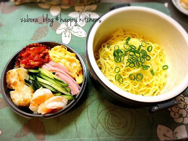 美味しい麺弁当【冷やし中華】