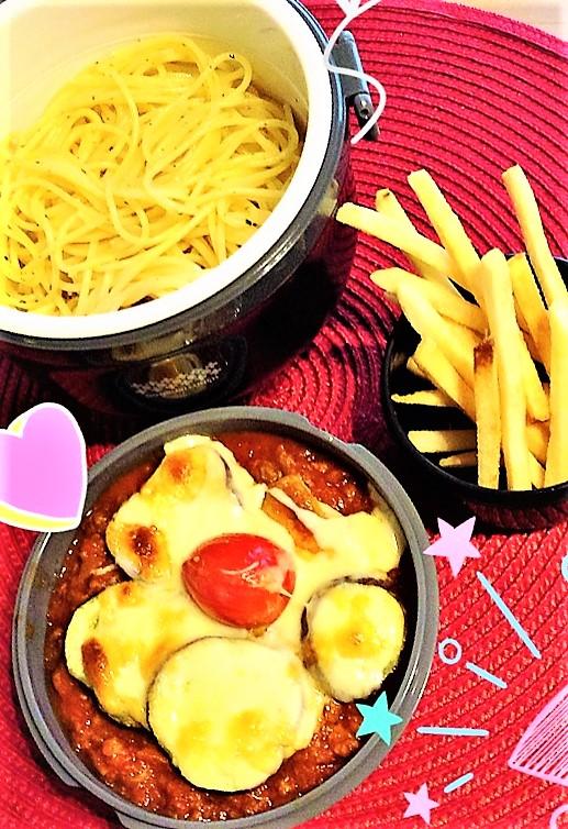 美味しい麺弁当【チーズonミートソースパスタ】