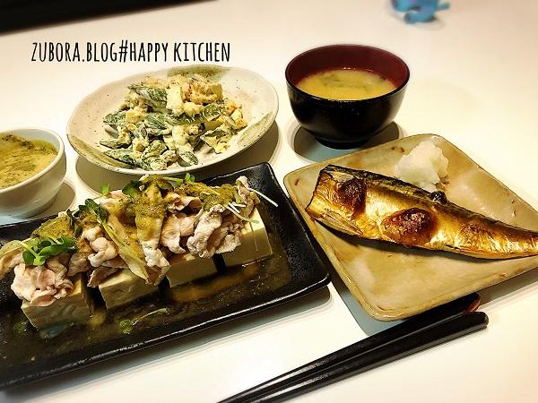 【暑い日の献立】しっとり豚しゃぶ豆腐サラダのレシピと塩サバ
