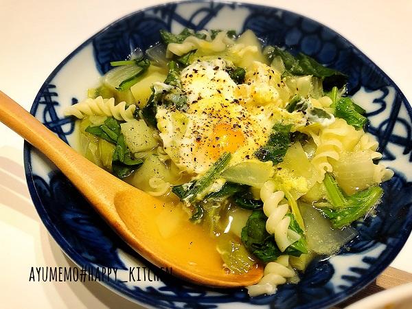 余ったカレーで焼きカレーとほうれん草の食べるスープの献立レシピ