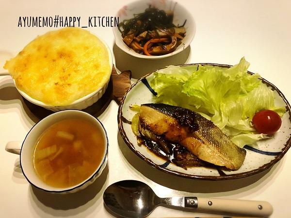 鮭のムニエルとポテトグラタンの献立レシピ