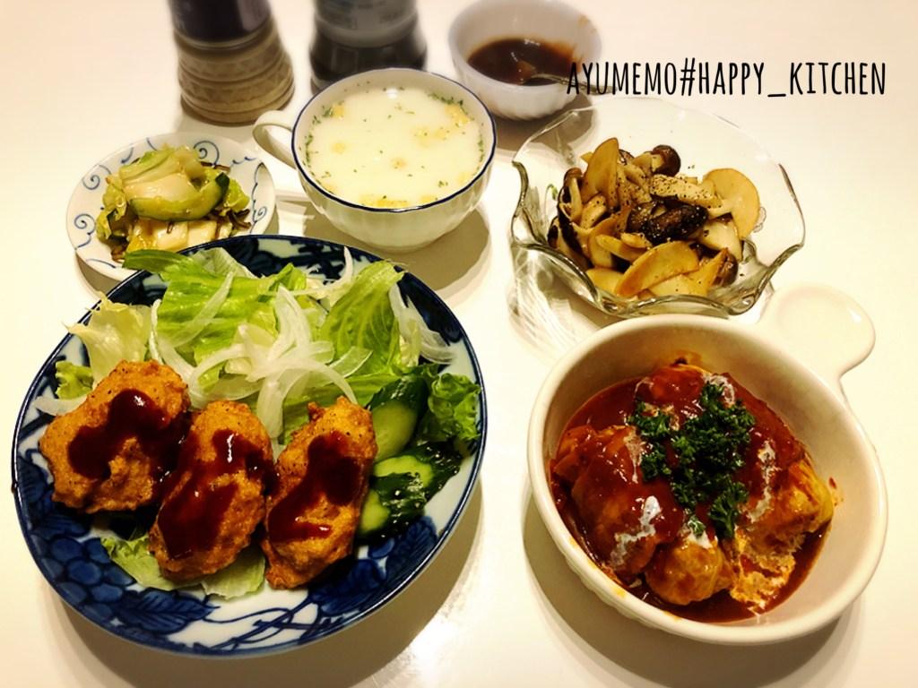 ロールキャベツと手作りチキンナゲットサラダの献立レシピ