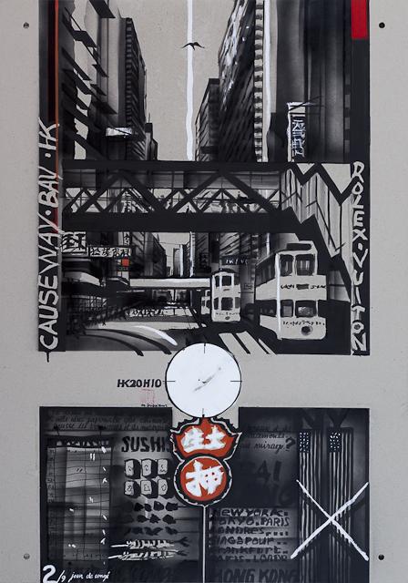 Jour de congé - N°5 - Techniques mixtes sur carton - Peinture de Michelle Auboiron d'après une nouvelle de Chantal Pelletier