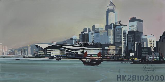 Peinture du Convention Center de Hong Kong depuis le Pier 9 à Central Hong Kong - Michelle Auboiron, peintre