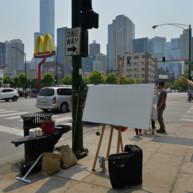 Mac-Donald-s-Chicago-Clark-Ontario-Peinture-Painting-by-Michelle-Auboiron thumbnail