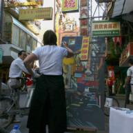 michelle-auboiron-peintures-de-shanghai-chine--8 thumbnail