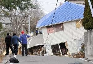 Japan Earthquake, 2011 Earthquake, Japan Quake