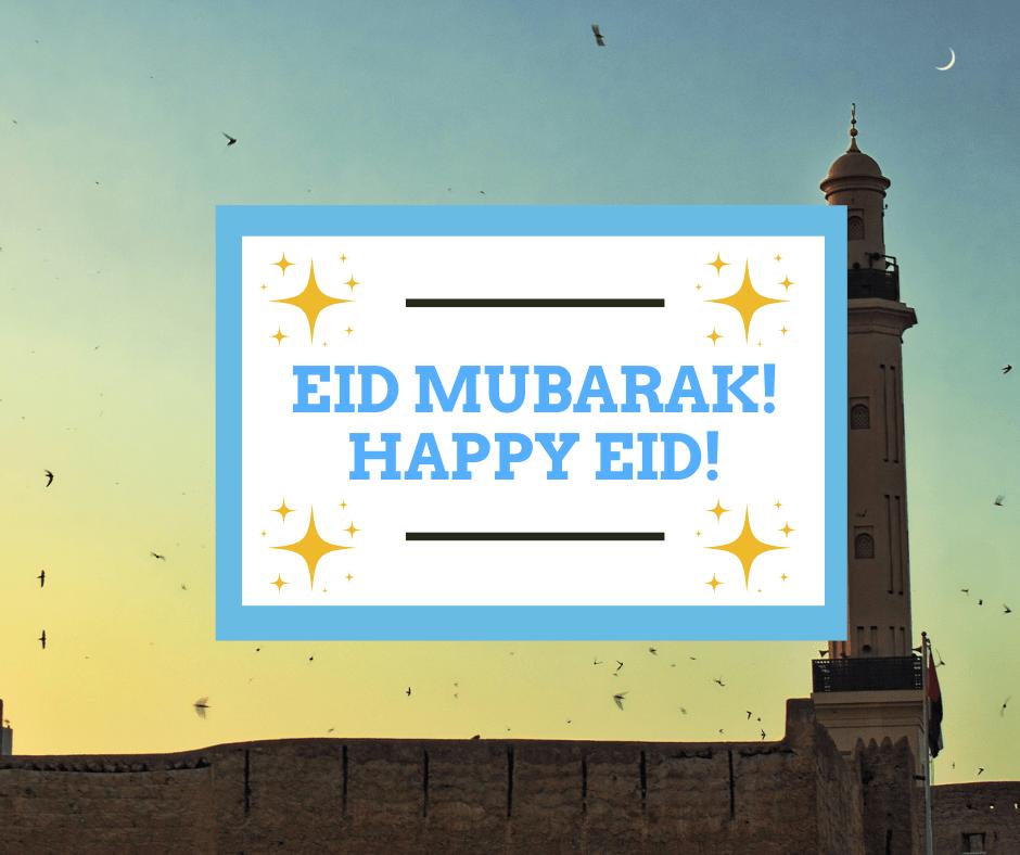 "Auburn Examiner graphic ""Eid Mubarak! Happy Eid!"""